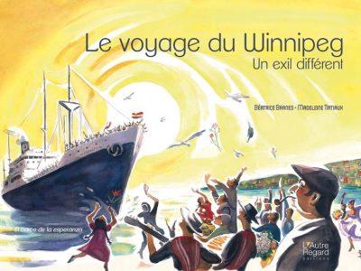 Bateau Baot Barco Winnipeg Pablo Neruda